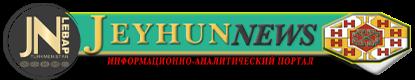 Jeyhun News