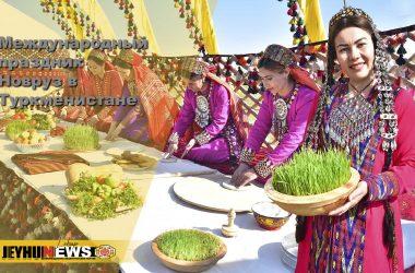 В Лебабе отметили национальный праздник весны