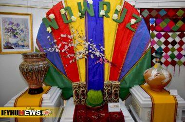 Выставка посвящена Международному празднику Новруз